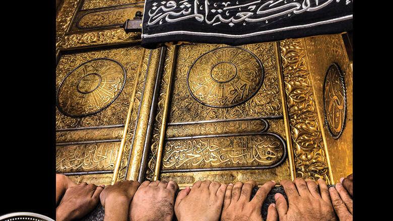 dubai photography, hipa, rathore, Bekir Tugcu, makkah, kaaba