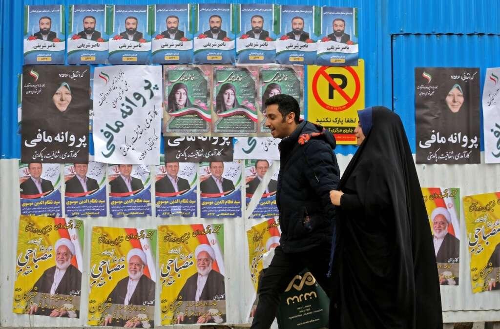 iran sanctions, US treasury