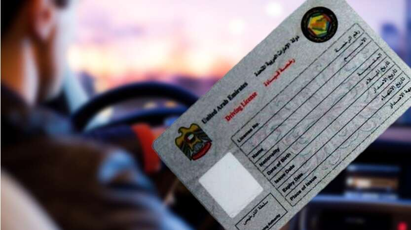 Covid-19: Drivers with expired UAE licences can now renew them online - News | Khaleej Times