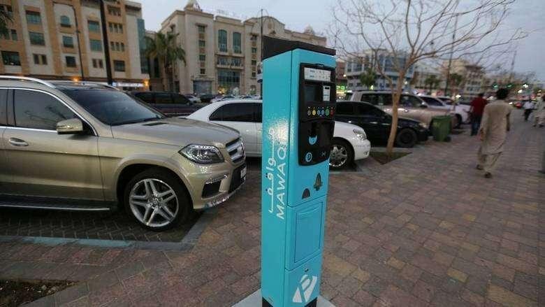 free parking, uae, eid al adha