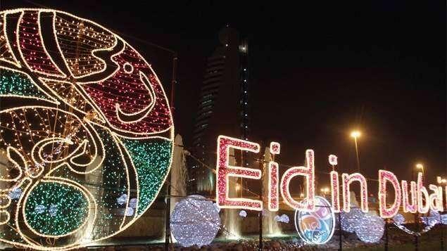 eid in dubaio
