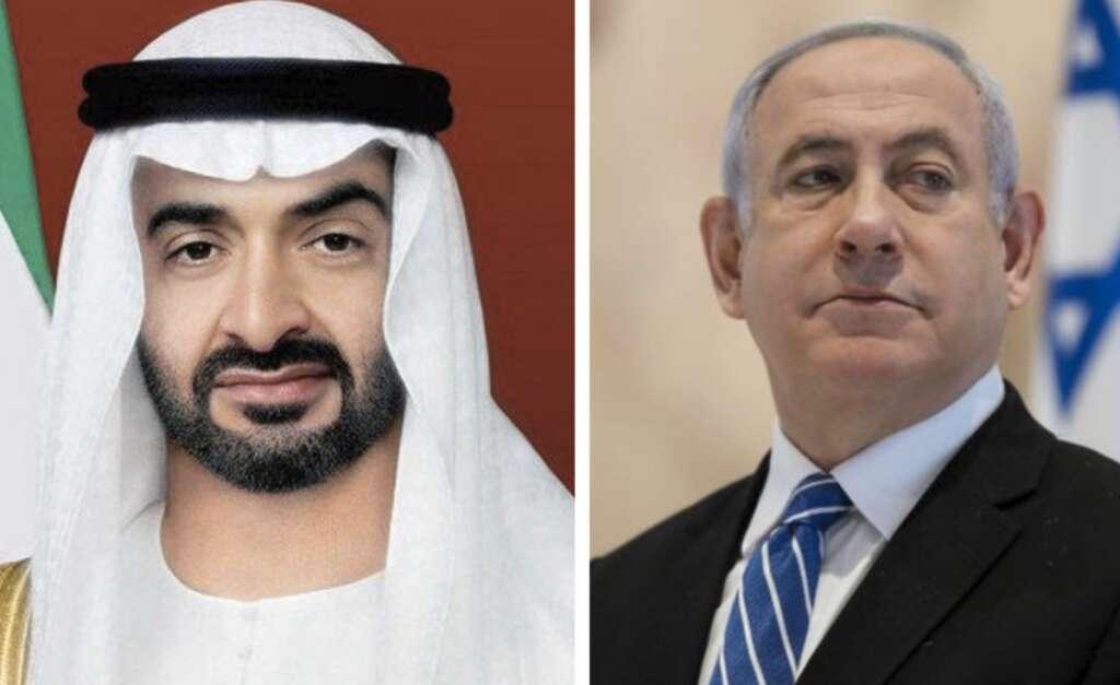 sheikh mohamed, trump, israel, palestine, peace