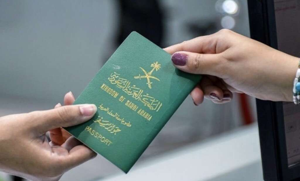 saudi citizenship, uae permanent residency, uae gold card, gulf expats visa