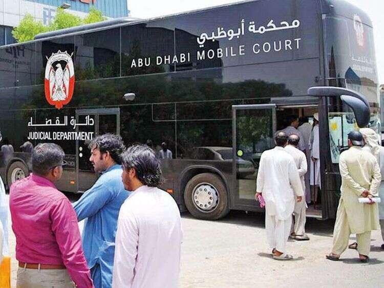 uae, abu dhabi, mobile court, dubai, salaries