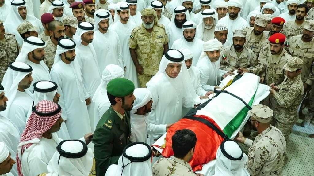 uae soldier martyred in Yemen, Ras Al Khaimah ruler offers prayers