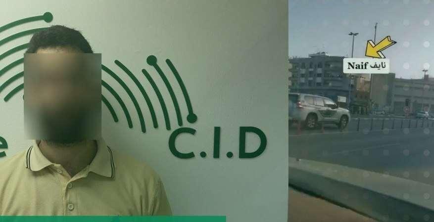 dubai crimes, uae fights covid19, fake news in uae, fake video in dubai, dubai expat arrested