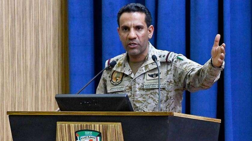 saudi arabia, houthi drone, uae condemns