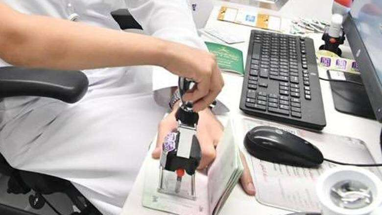 india, uae visa fine waiver, covid-19
