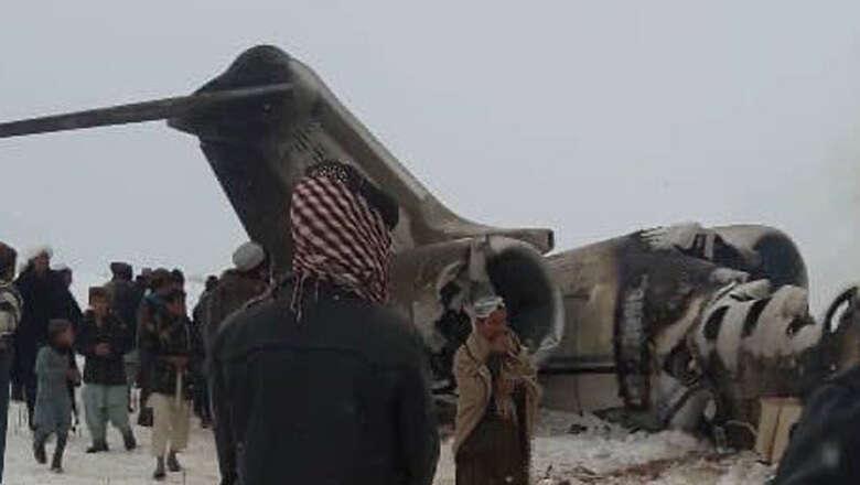 kabul, ariana airlines, taleban area. plane crash