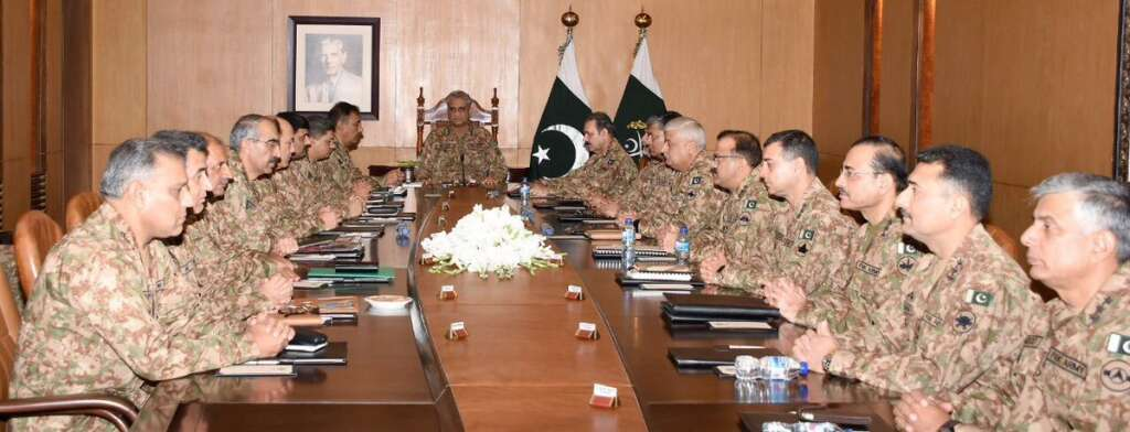 Pakistan military will 'go to any extent' to support Kashmir cause