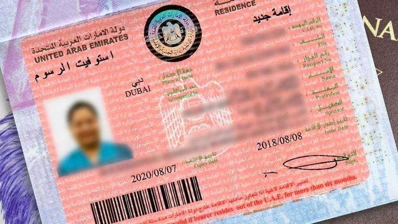 uae visa, covid-19, coronavirus, residency visa, uae entry