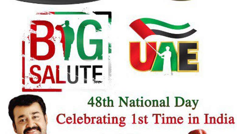 mohanlal, uae national day, india, sheikh mohammed
