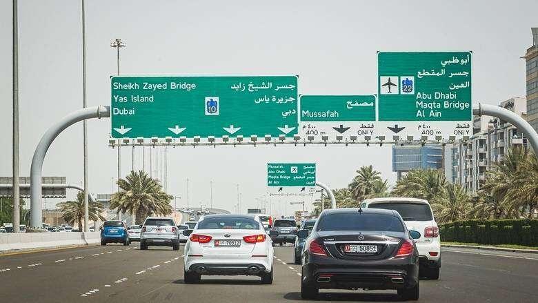 uae traffic, abu dhabi traffic laws, dubai traffic, uae fines