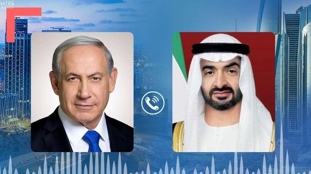 israel, uae, abu dhabi, netanyahu, sheikh mohamed
