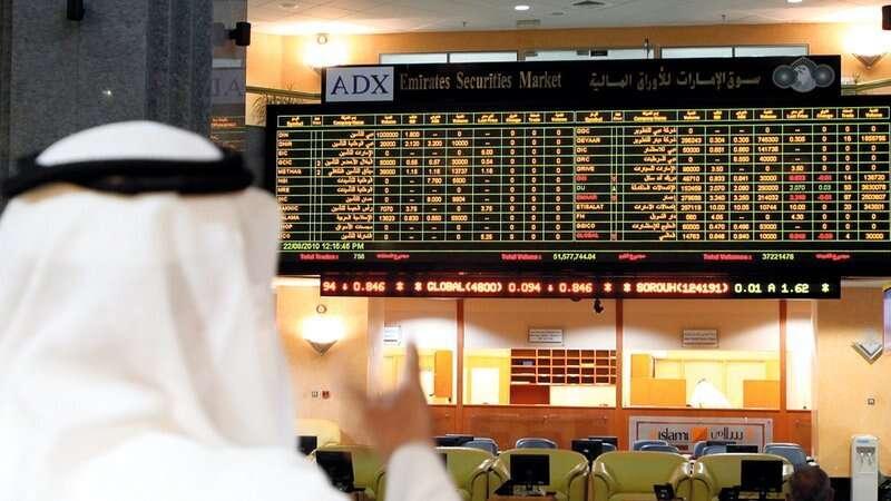 uae stock market, coronavirus, insider trading, uae ban