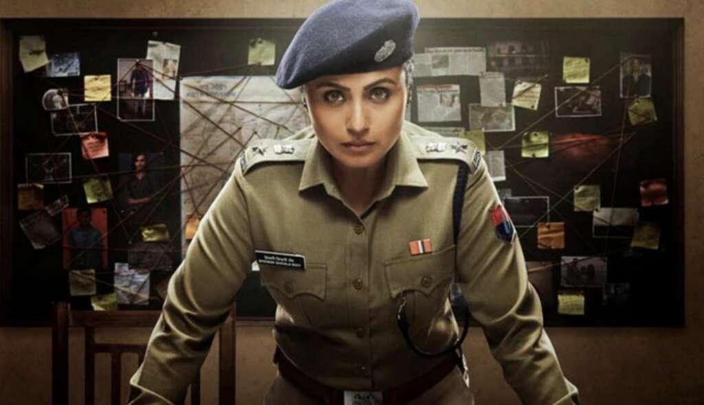 rani mukerjee, mardaani 2, bollywood star in dubai