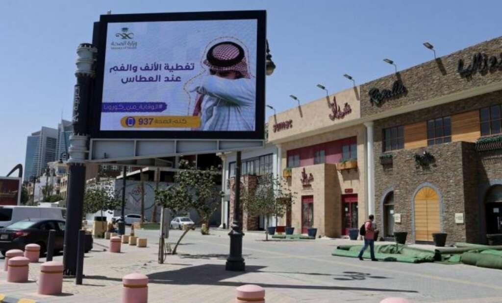 coronavirus in saudi arabia, covid19, stimulus package