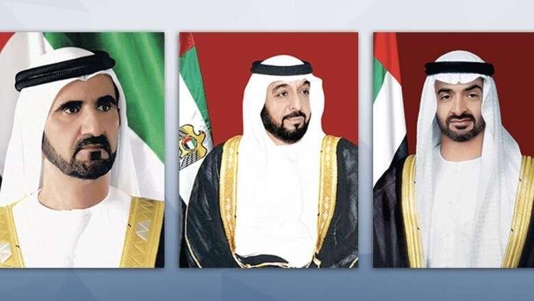 algeria president, Abdelmadjid Tebboune, UAE leaders