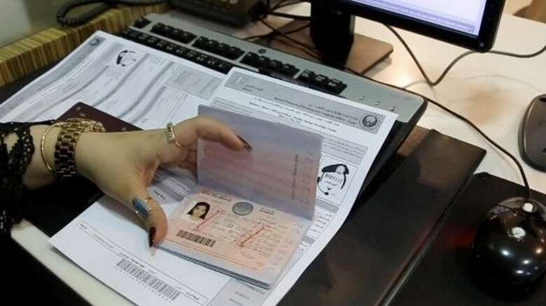 UAE visa fee exemption for children under 18 from today