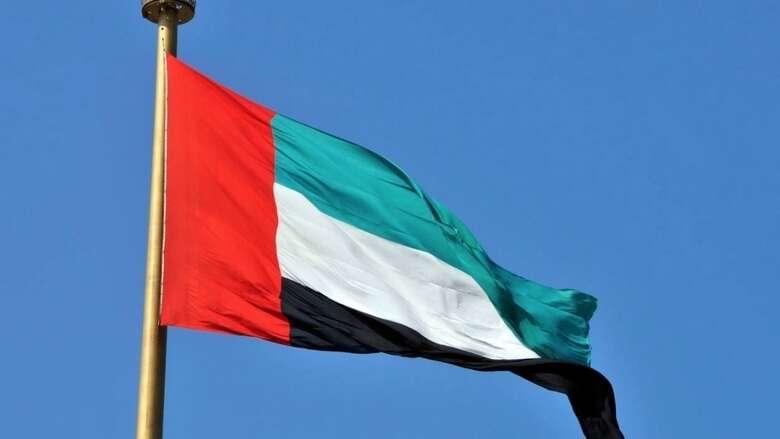 UAE concludes WTO dispute proceedings as Qatar withdraws