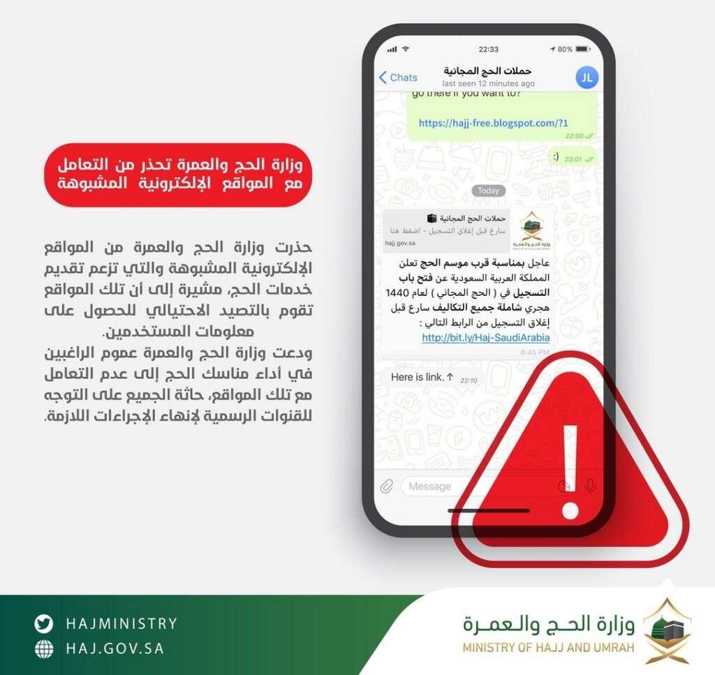 Saudi Arabia issues free Haj visa scam advisory - News