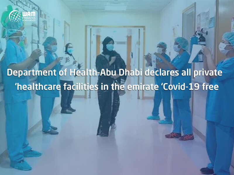 uae, covid-19, coronavirus, covid-free hospitals
