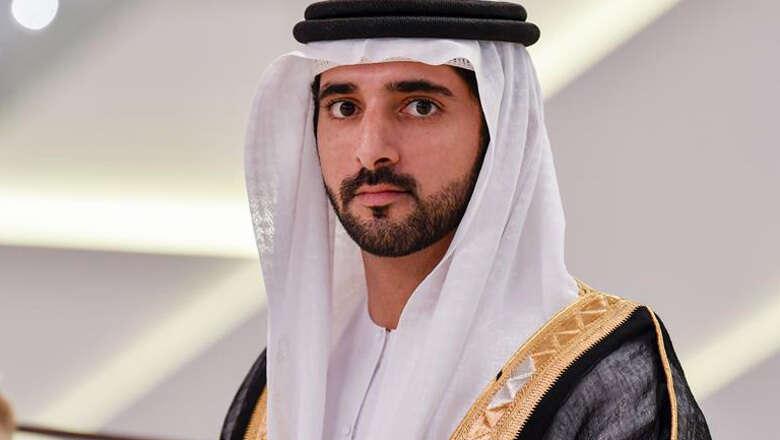 sheikh hamdan, kobe bryant, dubai