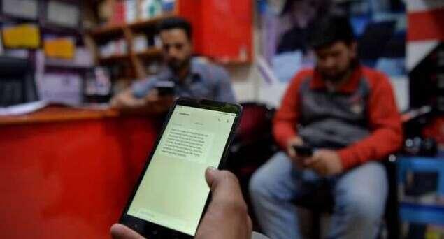 Kashmir, postpaid mobile, India