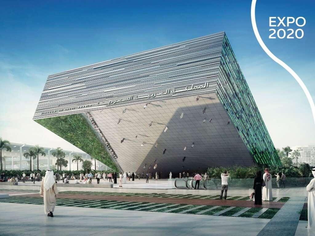 saudi, dubai expo