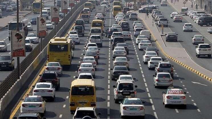UAE traffic, Dubai traffic, Uae weather forecast