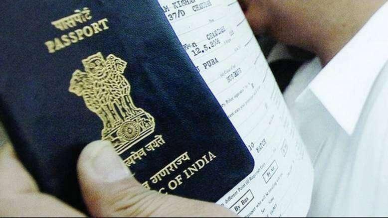 india passport, jaishankar