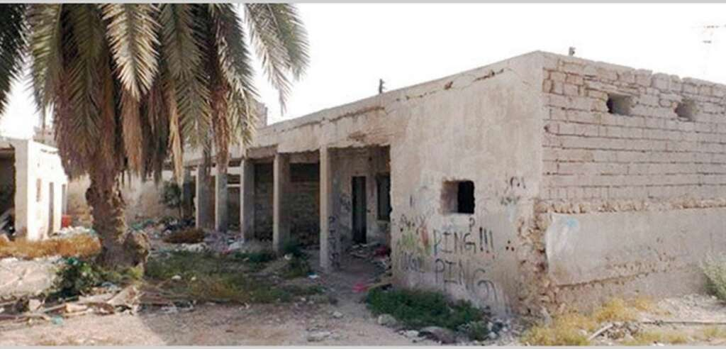 ras al khaimah, uae buildings to be demolished, uae municipality, uae fines