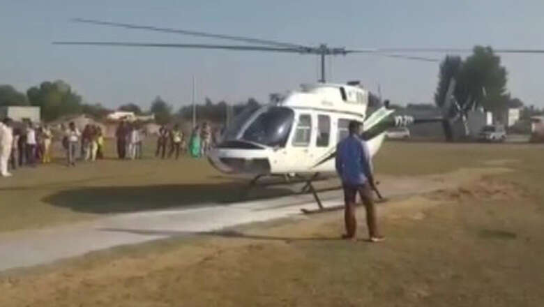 india wedding, jaipur, solakh, jaipur wedding send off in helicopter