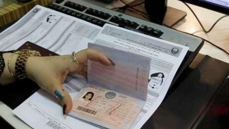 UAE visa, Dubai visa, UAE break, UAE visa reforms, apply uae visa online