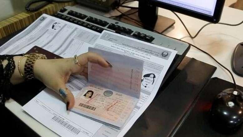 uae visa, dubai, sheikh mohammed, 5-year uae visa, multiple entry uae visa