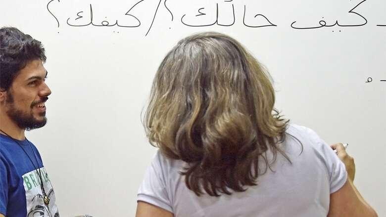 arabic day, uae, sheikh mohammed initiative, dubai, expats in uae learn arabic