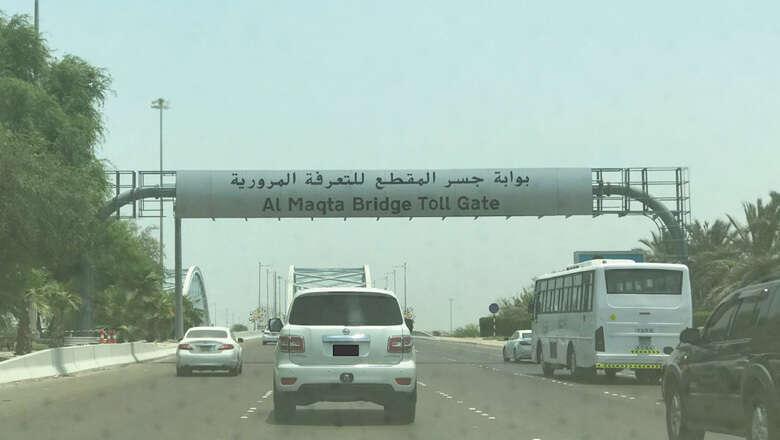 Abu Dhabi issues update on new toll gates - News   Khaleej Times