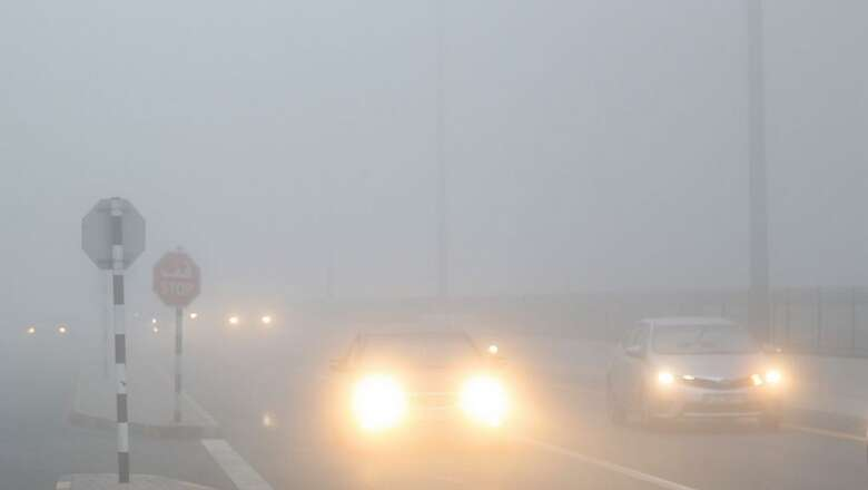 uae fog, uae rain, dubai rain, dubai weather forecast, uae weather forecast