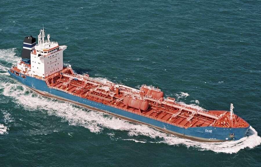 MV Duke ship hijacked, pirates, west africa, indians kidnapped