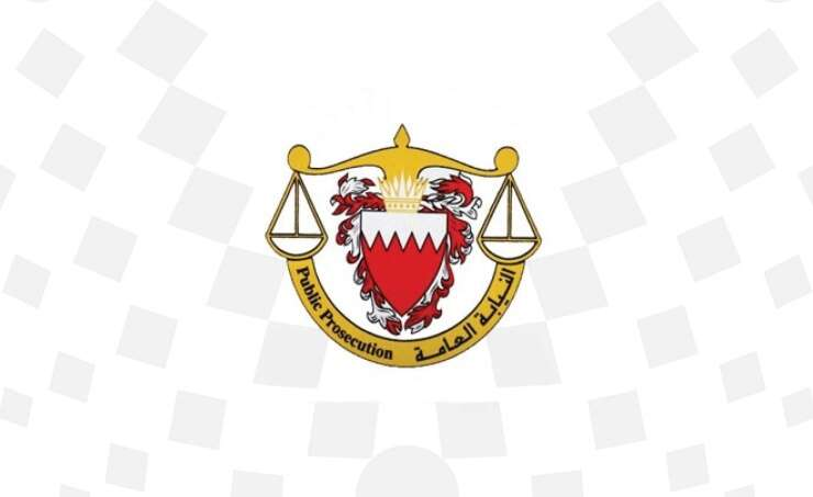 bahrain, israeli flag burning report, denies report, al bilad