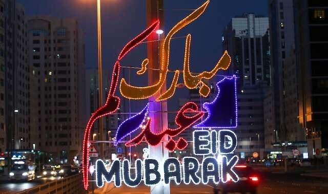 uae, eid al fitr 2020, coronavirus, covid19, dubai, abu dhabi, stay home