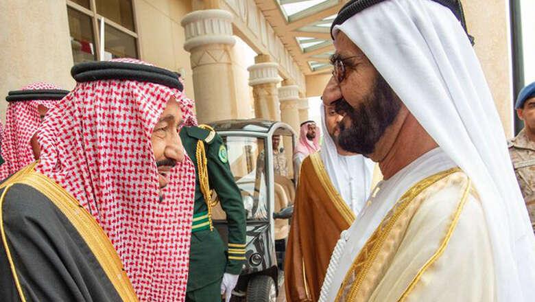 Dubai Ruler, sheikh mohammed, saudi king salman, gcc summit