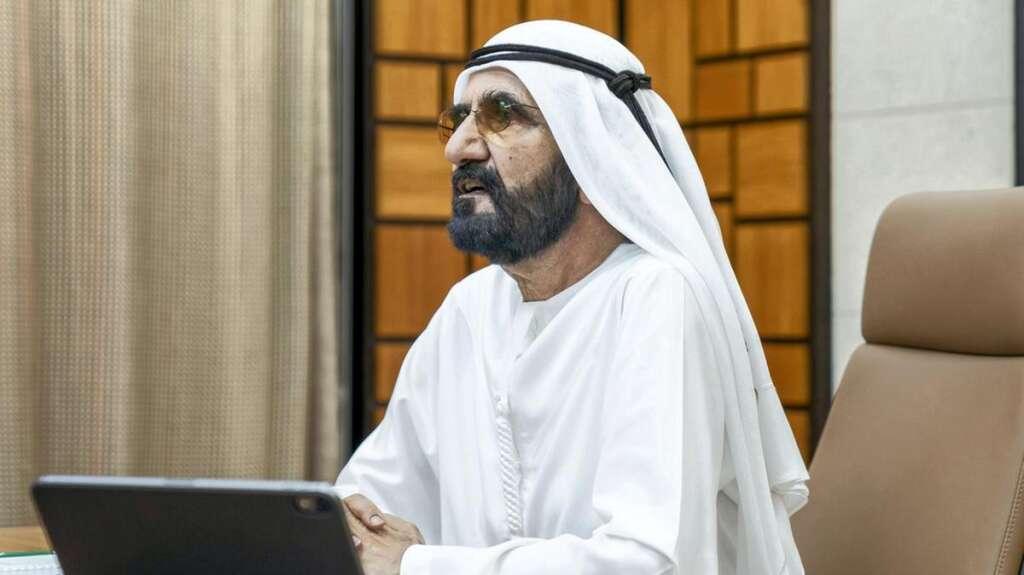 sheikh mohammed, dubai, uae, licence plate, bonuses
