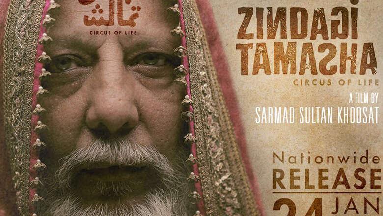 pakistan, film, blasphemy, zindagi tamasha. mahira khan, sarmad khoosat