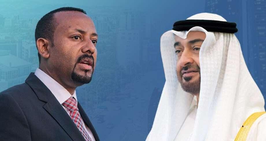 ethiopia, uae, israel, peace deal, palestine