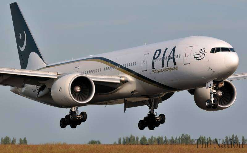 pia flights, covid-19