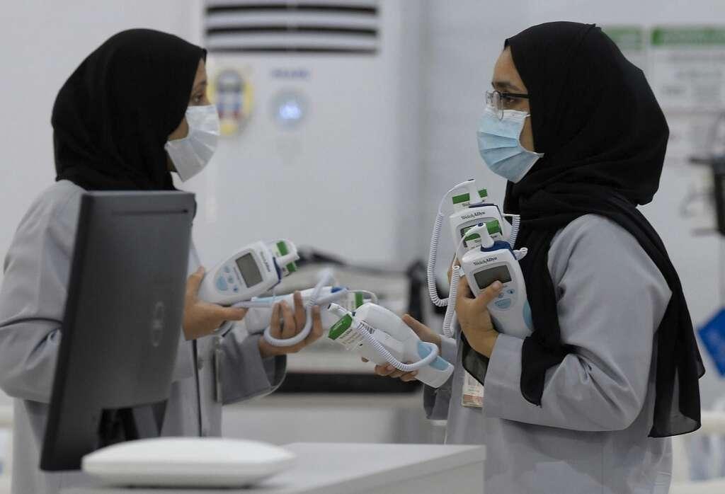 covid, bahrain