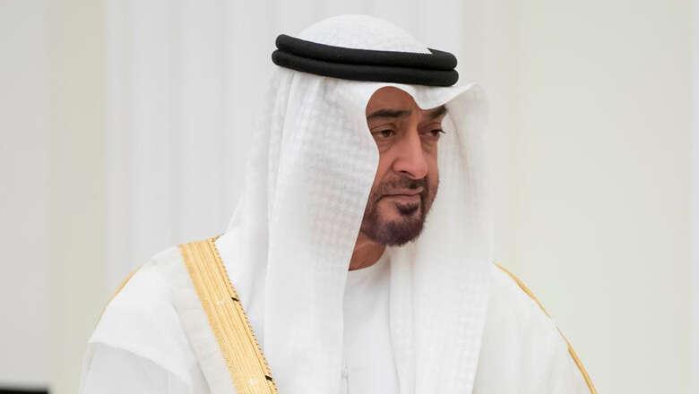 sheikh mohamed bin zayed, uae stimulus package, coronavirus in uae, covid19
