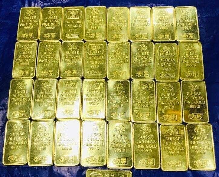 gold bars, saudi arabia, india, smuggling