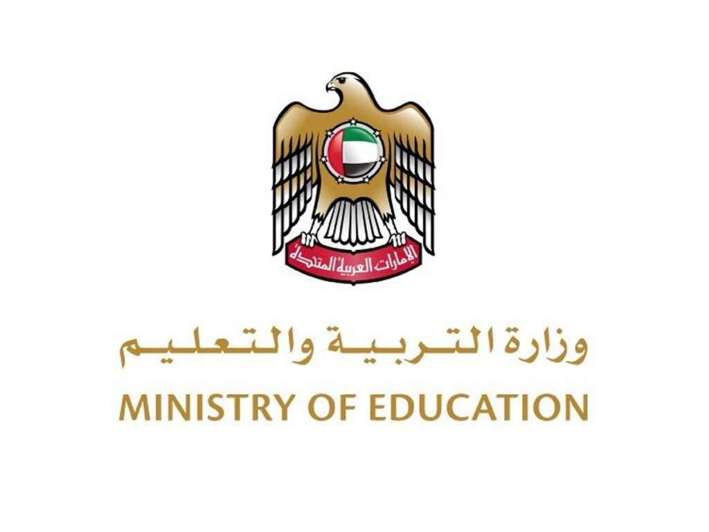 uae, schools, academic year, coronavirus, covid19, exams